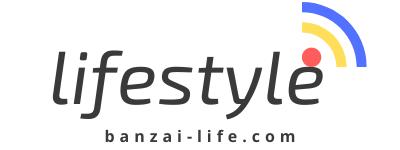 ばんざーいLIFE.com